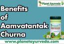 What is Ama? Benefits of Aamvatantak Churna
